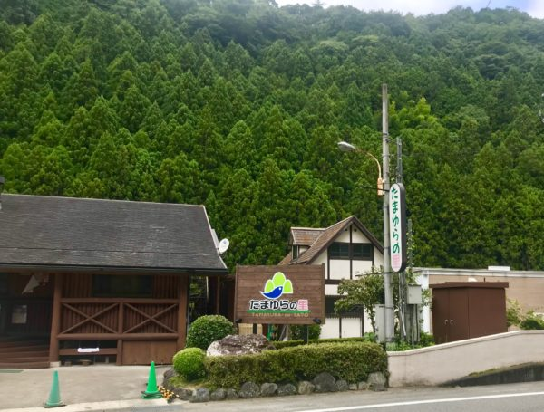 たまゆらの里(和歌山紀美野町)は水遊びからBBQまで自然の中で遊べる