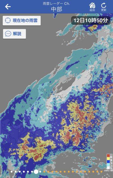 台風の災害に対する対策と備え~2019年史上最強の台風19号が日本に上陸