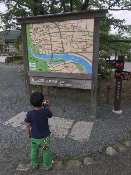 嵐山電車旅〜阪急〜嵐電〜トロッコ列車〜JRで嵯峨から亀岡往復